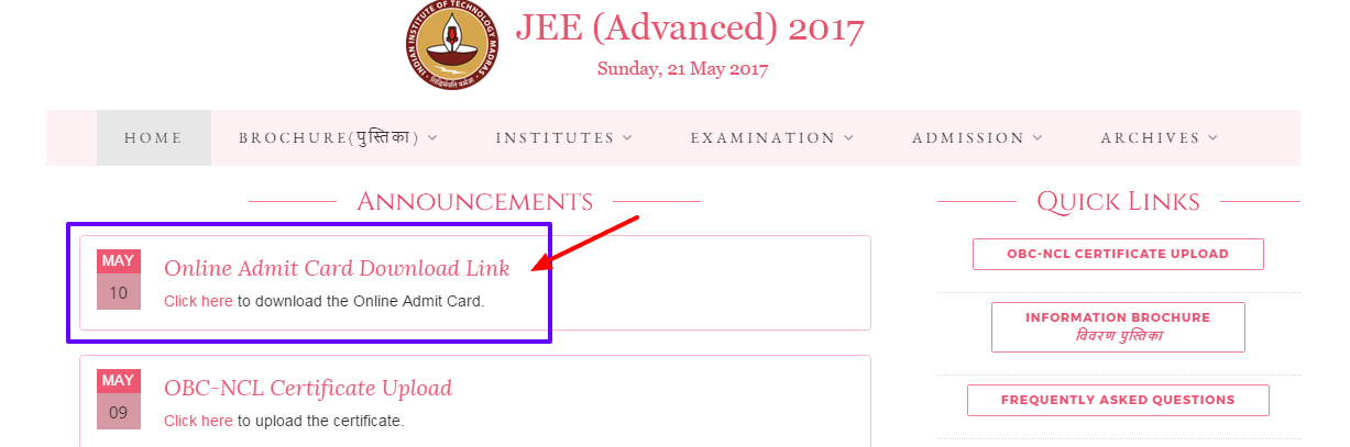Check JEE Advanced Admit Card Download Steps @ www.jeeadv.ac.in