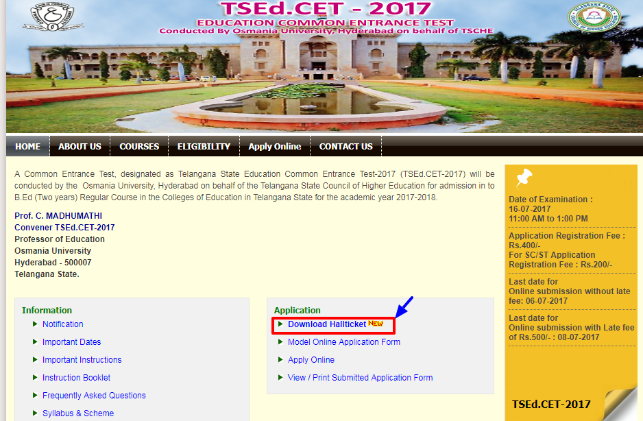 TS EDCET Admit Card 2017 Download | check how to download Telangana EDCET Hall Ticket