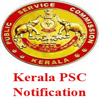 Kerala PSC Recruitment 2017 | Apply Online for Asst Surgeon, Teaching Non Teaching & Mazdoor Jobs