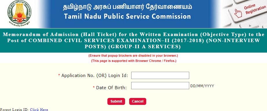 TNPSC Group 2A Non Interview Posts Hall Ticket 2017 Download @ www.tnpsc.gov.in