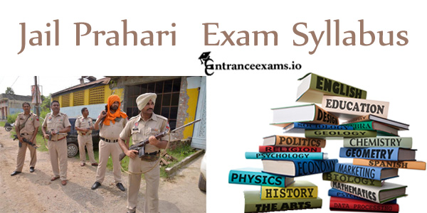 Download MP Vyapam Jail Prahari Syllabus 2017   Check MP Forest Guard Exam Pattern
