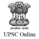 UPSC Online Application 2017 for CAPF/NDA/NA/IES/ESE/CMS/CDS Exam @ upsconline.nic.in