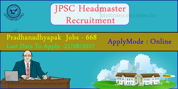 JPSC Recruitment 2017   1064 Headmaster Non Teaching Specialist Doctor Posts   www.jpsc.gov.in