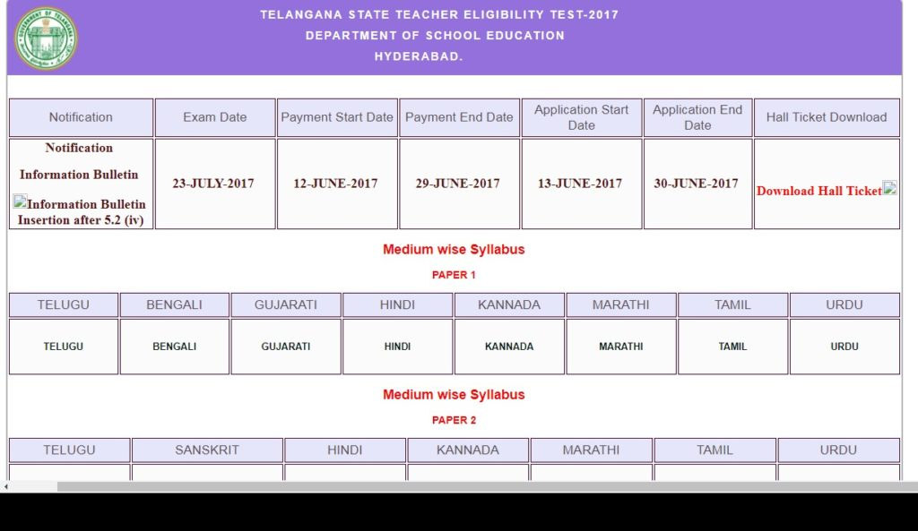 Telangana TET Hall Ticket 2017   Download TS TET Exam Admit Card @ tstet.cgg.gov.in