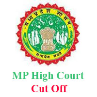 MPHC Assistant Grade 3 Cut Off Marks 2017   MP High Court Expected Cutoff   mphc.gov.in