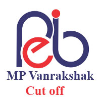 MP Vyapam Forest Guard Cut Off Marks 2017   MPPEB Jail Prahari Expected Cutoff   vyapam.nic.in