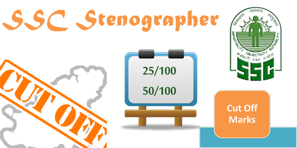SSC Stenographer (Grade C & D) Cut Off Marks 29017 @ ssc.nic.in