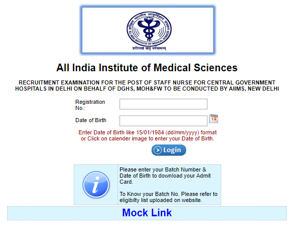 AIIMS Delhi Staff Nurse Admit Card 2017 Released   Delhi AIIMS Hall Ticket Download