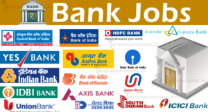 64 Indian Bank Security cum Peon Jobs 2017 | Apply Now @ www.indianbank.in