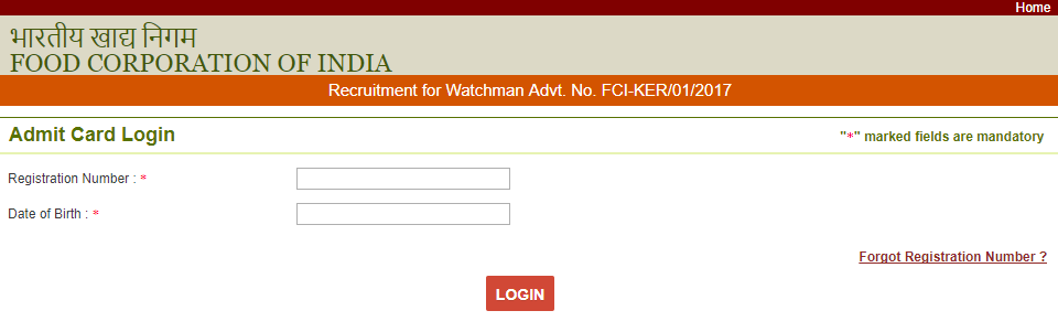 FCI Watchman Admit Card 2017 Zone Wise   Download Food Corporation of India Hall Ticket