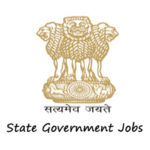 Sahibganj Recruitment 2018 – Apply 400 Jharkhand Rural, Urban Home Guard Posts