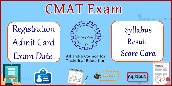 AICTE CMAT 2020   Registration, Exam Date, Syllabus, Exam Pattern, Result, Score card @ aicte cmat.in