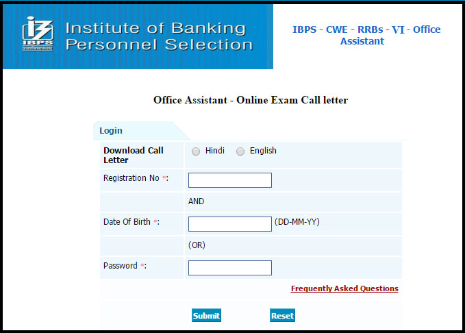 ibps.in RRB CWE Officer Scale 1, 2, 3 Hall Ticket 2017 | IBPS RRB PO Admit Card 2017 18