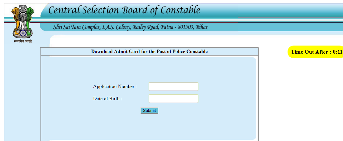 Bihar Police Admit Card 2017   CSBC Bihar Constable Hall Ticket Pdf Download