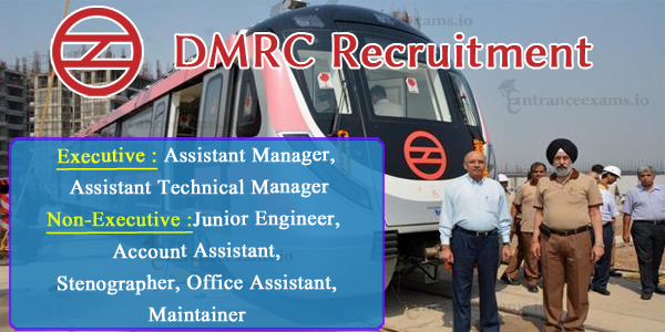 Latest DMRC Jobs 2017 2018   Current Openings in Delhi Metro Rail Corporation