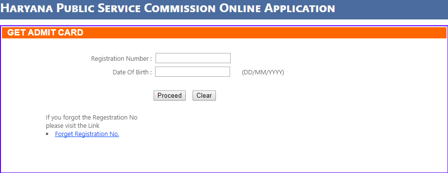 HPSC Assistant Engineer Admit Card 2017   Download Haryana PSC AE Hall Ticket