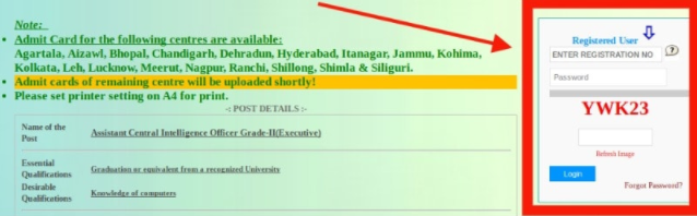 IB Assistant Central Intelligence Officer Admit Card 2017   Download MHA ACIO Call Letter