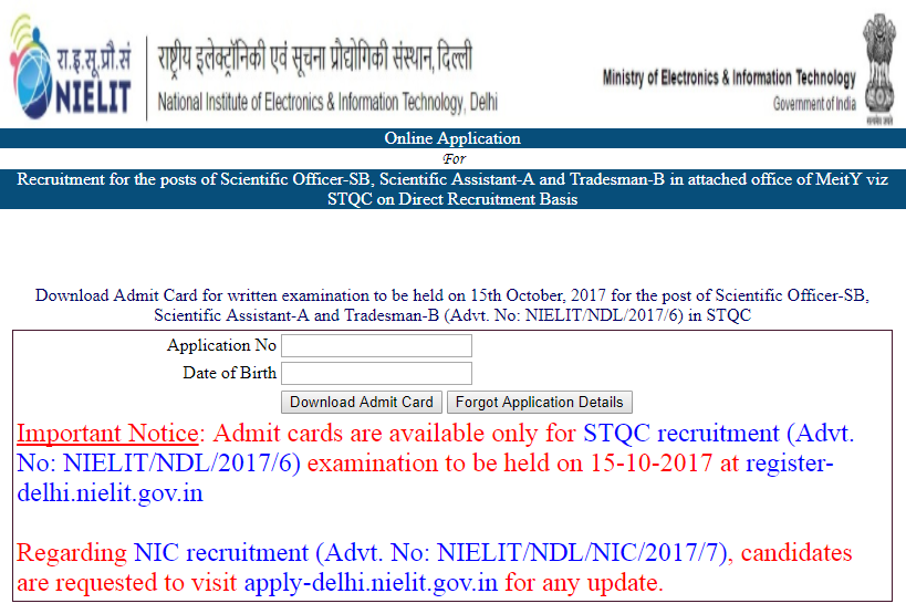 NIELIT Scientist B Admit Card 2017 | Download NIELIT Scientific/Technical Assistant Hall Ticket