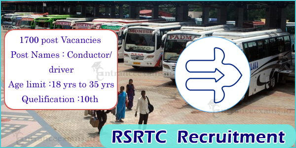 RSRTC Driver Conductor Recruitment 2017 | Apply Online for 1700 Driver Conductor Bharti Jobs