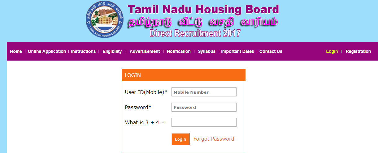 TNHB Junior Assistant Admit Card 2017 | TamilNadu Housing Board AE JDO Surveyor Exam Dates