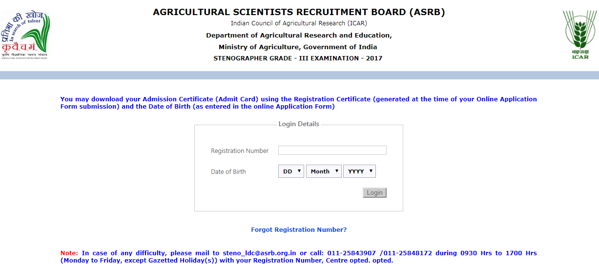 ICAR ASRB Stenographer Grade III Admit Card 2017 Download Steps | Agricultural Scientists Exam Date