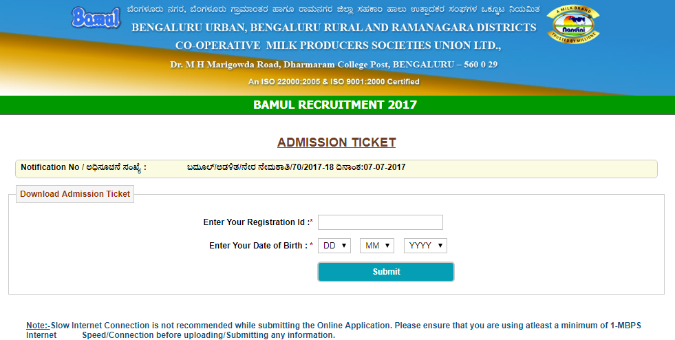 BAMUL Extension Officer Admit Card 2017   Bangalore Milk Union Jr Technician Exam Date