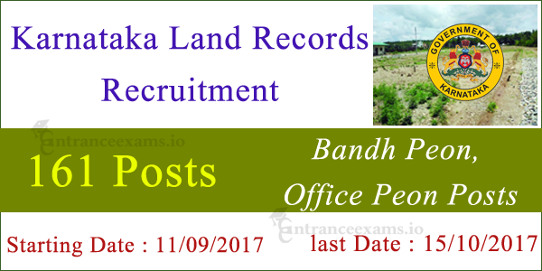 Karnataka Land Records Recruitment 2017 | Apply Online for 161 Peons Jobs @ bhoomi.karnataka.gov.in