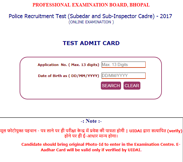 MP PSI Hall Ticket 2017 Download Steps | MP Police Sub Inspector Exam Date