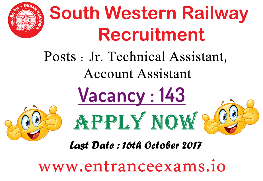 RRC SWR Recruitment 2017   South Western Railway Goods Guard (Group D) Jobs @ rrchubli.in