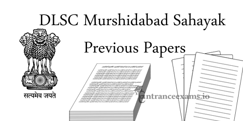Murshidabad District Sahayak Previous Papers, Gram Panchayat Model Papers