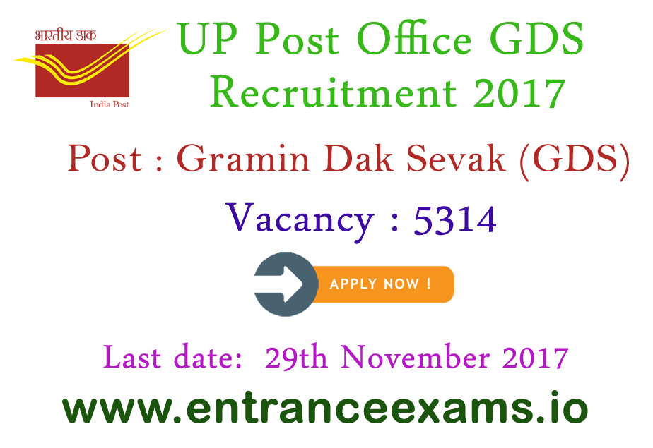 Uttar Pradesh Postal Circle Recruitment 2017   5314 GDS Vacancies