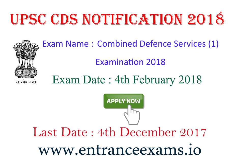 UPSC Combined Defence Services Exam 2021 | UPSC CDS 2021 22 Apply Online