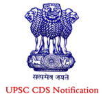 UPSC Combined Defence Services Exam 2018 | UPSC CDS 2017-18 Apply Online