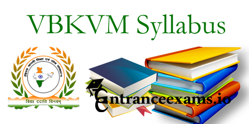 VBKVM Education Consultant Syllabi 2017 | Vishva Bharti Kaushal Vikas Mission Exam Pattern